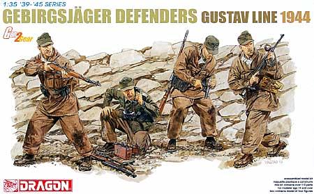 ドイツ山岳兵 グスタフ・ライン防衛戦 1944プラモデル(ドラゴン1/35 39-45 SeriesNo.6517)商品画像
