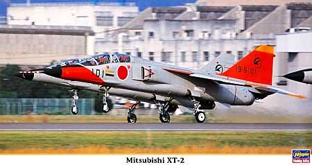 三菱 XT-2プラモデル(ハセガワ1/48 飛行機 限定生産No.09880)商品画像