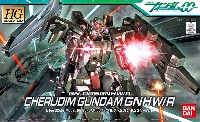 GN-006GNH/R ケルディムガンダム GNHW/R