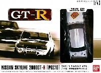 ニッサン スカイライン 2000GT-R PCG10  '70 全日本鈴鹿自動車レース #79