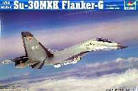 トランペッター1/32 エアクラフトシリーズスホーイ Su-30MKK フランカーG