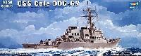 トランペッター1/350 艦船シリーズアメリカ海軍 DDG-67 コール