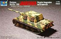 トランペッター1/72 AFVシリーズドイツ軍 ヤクトティーガー/ポルシェ ツィンメリット