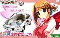 コトブキヤきゃら de CAR~る (きゃらでかーる)To Heart 2 Another Days 小牧愛佳 トヨタ トレノ AE111