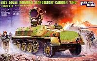 ドイツ軍 重国防軍牽引車(sWS) ウーフー赤外線戦暗視観測装置搭載型