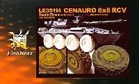 ライオンロア1/35 ミリタリーモデル用エッチングパーツチェンタウロ 8×8 RCV用 レジン製タイヤ (8個入)