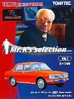 トミーテックトミカリミテッド ヴィンテージ (BOX)ダットサン 510 4door sedan (赤)