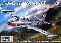 レベル1/48 飛行機モデルF-84G サンダージェット