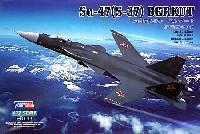 ホビーボス1/72 エアクラフト プラモデルSu-47 (S-37) ベルクート