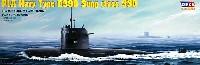 ホビーボス1/200 潜水艦モデル中国海軍 039 G型 (宋型)