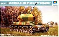 ドイツ軍 オストヴィント 3.7cm対空砲戦車