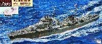 ピットロード1/350 スカイウェーブ WB シリーズ日本海軍海防艦 丙型 (後期型)