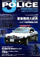 J POLICE (ジェイポリス)