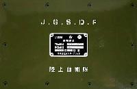 モノクローム1/35 AFV陸上自衛隊 高機動車 (HMV) 陸上/海上自衛隊隊員フィギュア付き
