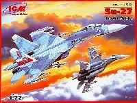 ICM1/72 エアクラフト プラモデルロシア Su-27 フランカー