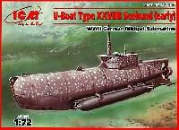ドイツ Uボート 27B ゼーフント 初期型