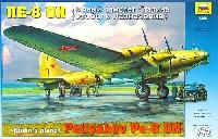 ズベズダ1/72 エアクラフト プラモデルペトリャコフ Pe-8 ON スターリン機
