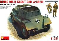 ディンゴ MK2 (Pz.Kpfw.Mk 1 202 (e) ) w/クルー (ドイツ兵フィギュア2体入)