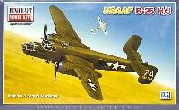ミニクラフト1/144 軍用機プラスチックモデルキットアメリカ陸軍航空隊 B-25H/J ミッチェル