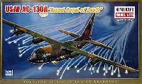 AC-130A アズラエル エンジェル オブ デス