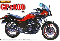 アオシマ1/12 ネイキッドバイクカワサキ GPz400 1983年