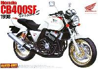 アオシマ1/12 ネイキッドバイクホンダ CB400SF バージョンS 50th アニバーサリー SPカラー