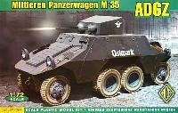 ドイツ ADGZ (M-35) 8輪重装甲車