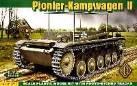 2号戦車C型 工兵戦闘車