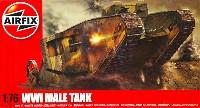 エアフィックス1/76 ミリタリーWW1 メール戦車 (雄型戦車)