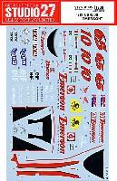 スタジオ27バイク オリジナルデカールホンダ NSR500 EMERSON WGP 2000