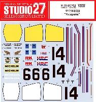 スタジオ27バイク オリジナルデカールホンダ NS500 Katayama