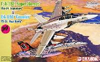 ドラゴン1/144 ウォーバーズ (プラキット)EA-18G グロウラー VX-31 ダスト デビルズ & F/A-18E スーパーホーネット VFA-14 トップハッターズ」 (2機セット)