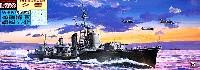 ピットロード1/350 スカイウェーブ WB シリーズ日本海軍 甲型駆逐艦 夕雲 (初回限定版 日本海軍艦船搭乗員・夏服・20体付)