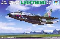 トランペッター1/32 エアクラフトシリーズBAC ライトニング F.2A/F.6