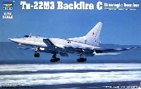 トランペッター1/72 エアクラフト プラモデルソビエト軍 Tu-22 M3 バックファイアC