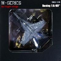 ホーガンウイングスM-SERIESF/A-18F スーパーホーネット VX-23 ソルティドッグス SD123 テストバード 2008年 (ハイビジ)