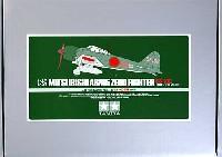 三菱 零式艦上戦闘機52型 53-102号機 (完成品)