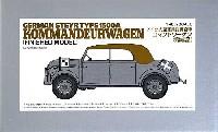 タミヤ1/48 ミリタリーミニチュアコレクションドイツ 大型軍用指揮官車 コマンドワーゲン (完成品)