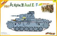 サイバーホビー1/35 AFVシリーズ (Super Value Pack)WW.2 ドイツ軍 3号戦車 E/F型 (2 in 1)