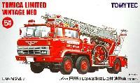 日野 TC343型 はしご付き消防車 (田原市消防署)