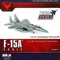 F-15A イーグル アメリカ空軍 第318戦闘要撃飛行隊 25AD ADTAC グリーンドラゴンズ