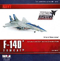 F-14D トムキャット U.S.NAVY VF-213 ブラックライオンズ