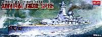 ドイツ戦艦 アドミラルグラフシュペー