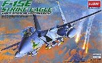 アカデミー1/48 Scale AircraftsF-15E ストライクイーグル