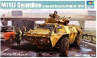 アメリカ陸軍 M1117 ガーディアン兵員輸送車
