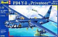 PB4Y-2 プライバティアー (RY-3、P4Y-2)
