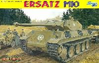 偽装戦車 M10 パンター