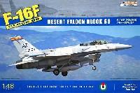 キネティック1/48 エアクラフト プラモデルF-16F ブロック60 デザートファルコン アラブ首長国連邦空軍
