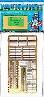エデュアルド1/35 AFV用 エッチング (36-×・35-×)M1128 ストライカー MGS用 車載ラック&ベルト