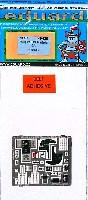 エデュアルド1/48 エアクラフト用 カラーエッチング (49-×)デハビランド モスキート B Mk.4用 インテリアセット (接着剤付)